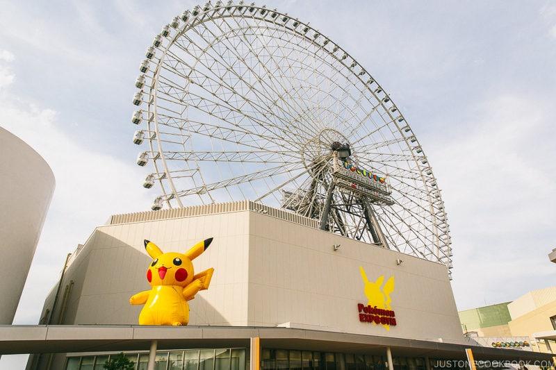 Redhorse Osaka Wheel - Osaka Guide: Expocity | www.justonecookbook.com