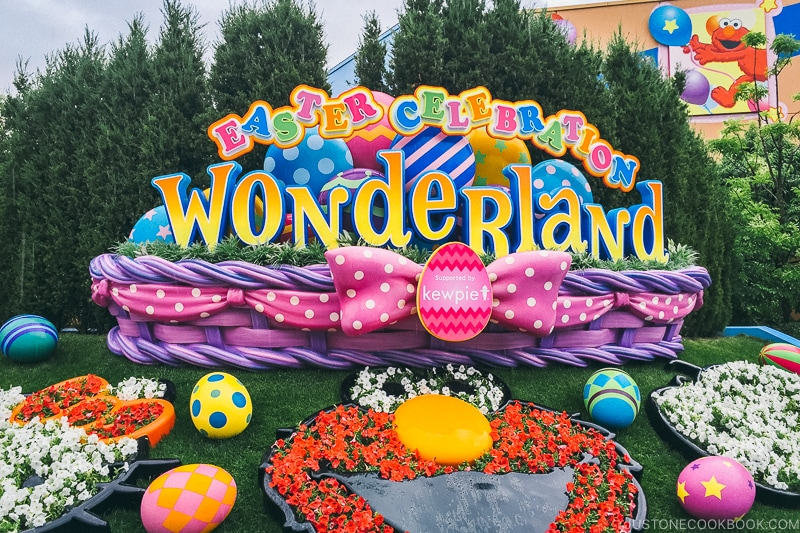 sign for Universal Wonderland - Osaka Guide: Universal Studios Japan | www.justonecookbook.com