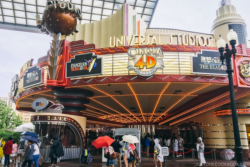 Cinema 4D - Osaka Guide: Universal Studios Japan | www.justonecookbook.com