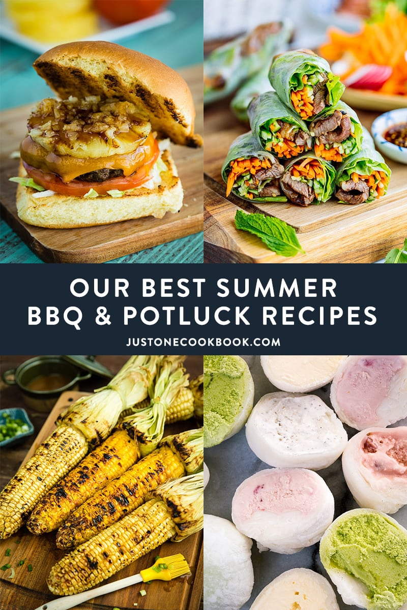 a collage of japanese bbq and potluck recipes for the summer