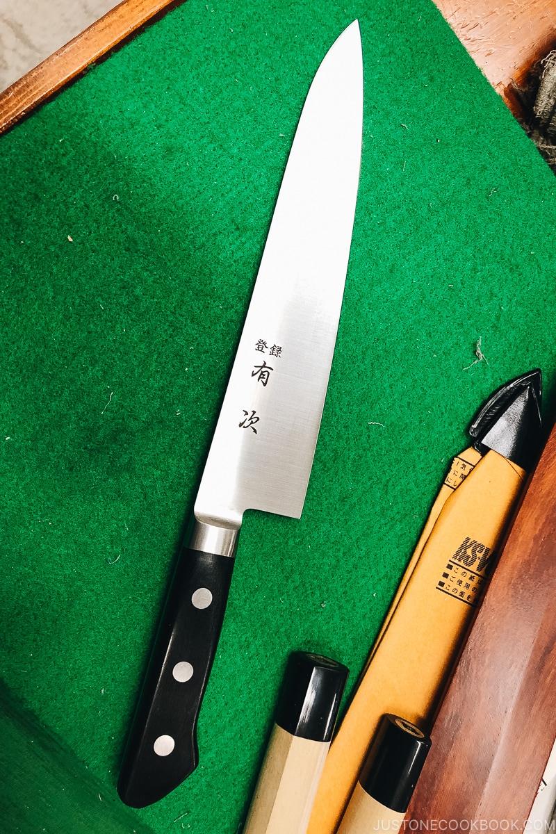 Aritsugu Knife giveaway