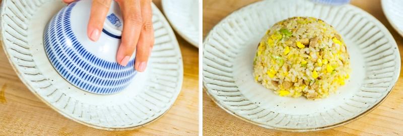 Chashu Fried Rice 14
