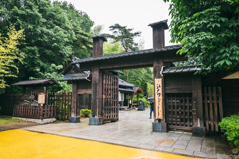 town checkpoint - Nikko Travel Guide : Edo Wonderland Nikko Edomura | www.justonecookbook.com