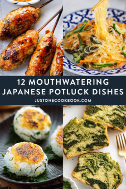 Japanese potluck recipe ideas to serve a crowd