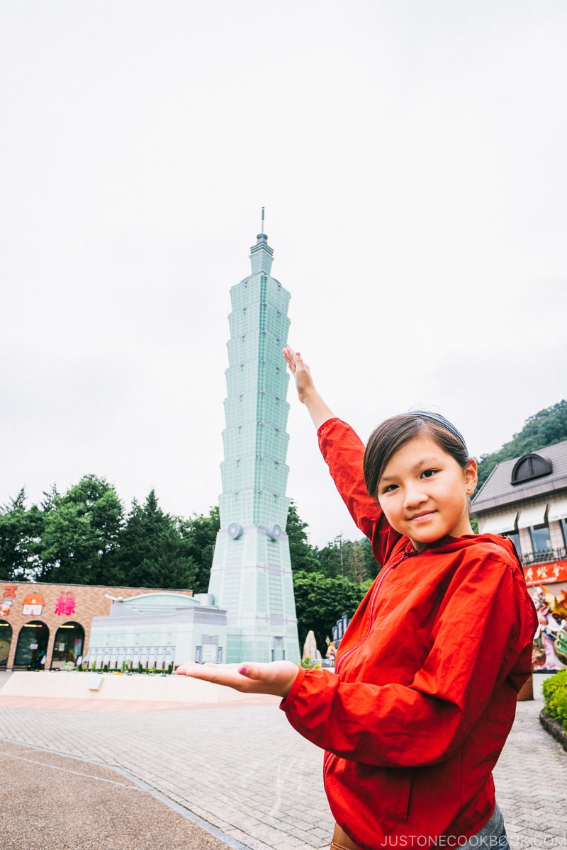 Taipei 101 - Nikko Travel Guide : Tobu World Square | www.justonecookbook.com