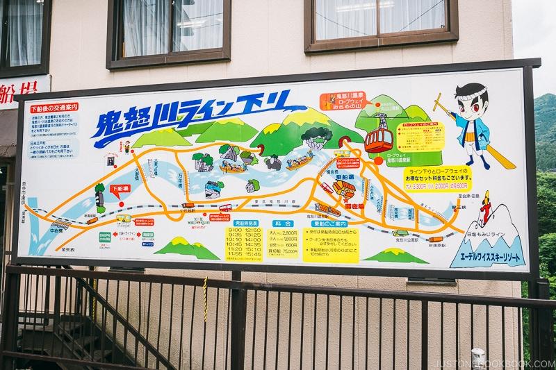Kinugawa Line Down Boat Ride - Nikko Travel Guide : Kinugawa Onsen | www.justonecookbook.com