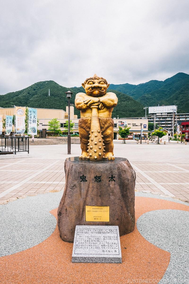 statue of Kinuta at Kinugawa Onsen station - Nikko Travel Guide : Kinugawa Onsen | www.justonecookbook.com