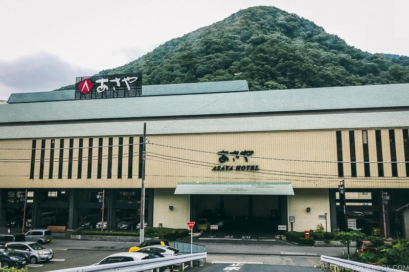 Asaya Hotel - Nikko Travel Guide : Kinugawa Onsen | www.justonecookbook.com