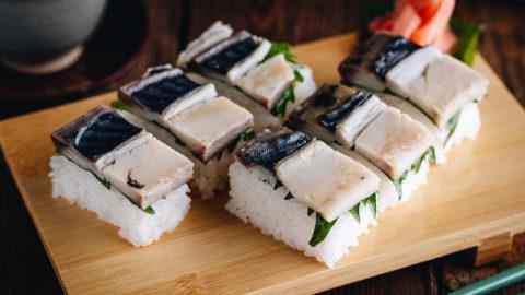 Mackerel Pressed Sushi (Saba Oshizushi) 鯖押し寿司