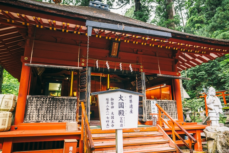 world heritage shrine built in 1745 Nikko Futarasan Jinja - Places to Visit and Things to do in Nikko | www.justonecookbook.com