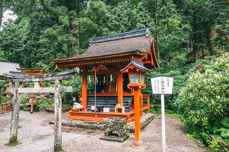 friendship jinja at Nikko Futarasan Jinja - Places to Visit and Things to do in Nikko | www.justonecookbook.com
