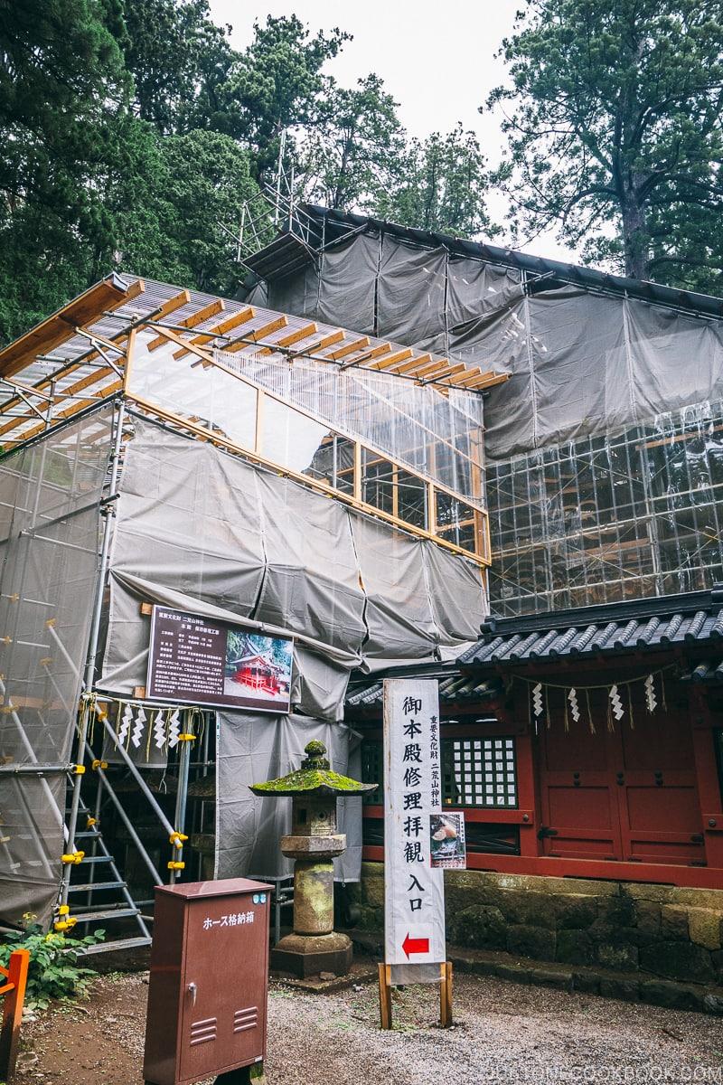 Futarasan Jinja main shrine under repair - Places to Visit and Things to do in Nikko | www.justonecookbook.com