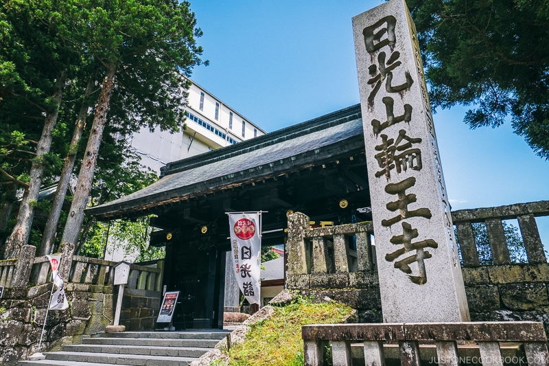 Nikkozan Rinnoji - Places to Visit and Things to do in Nikko | www.justonecookbook.com