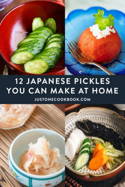 recipes for Japanese pickles
