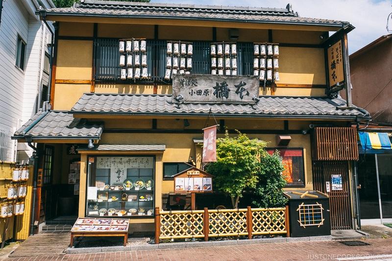 Odawara Hashimoto Soba Restaurant - Odawara Castle Guide   www.justonecookbook.com
