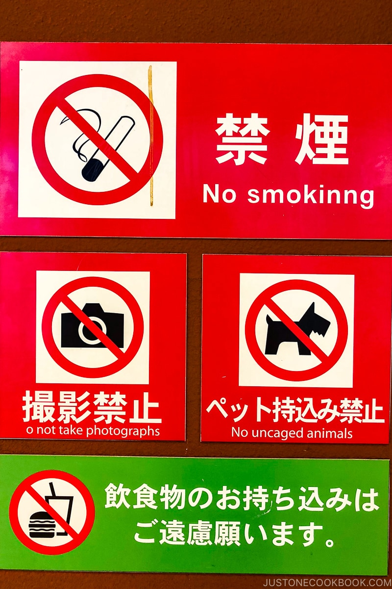 no smoking no picture sign in Japan- Insiders' Guide for For First Time Visitors to Japan | www.justonecookbook.com