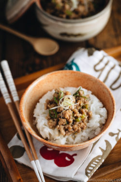 All-Purpose Miso Meat Sauce (Niku Miso) over steamed rice.