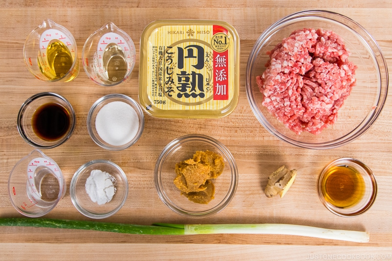 Niku Miso Ingredients