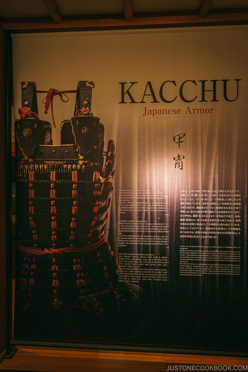 information on Kacchu Japanese Armor - Odawara Castle Guide | www.justonecookbook.com
