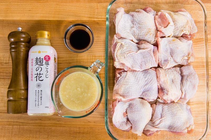 Shio Koji Chicken Ingredients