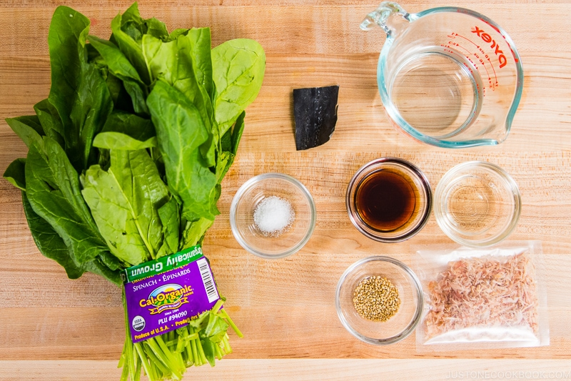 Spinach Ohitashi Ingredients