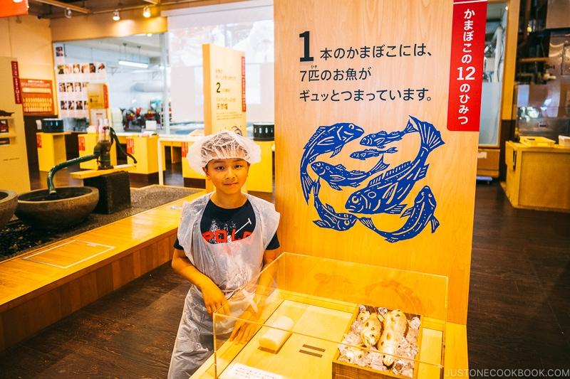 exhibit explaining each kamaboko is made from seven fish - Make Fish Cakes at Suzuhiro Kamaboko Museum | www.justonecookbook.com
