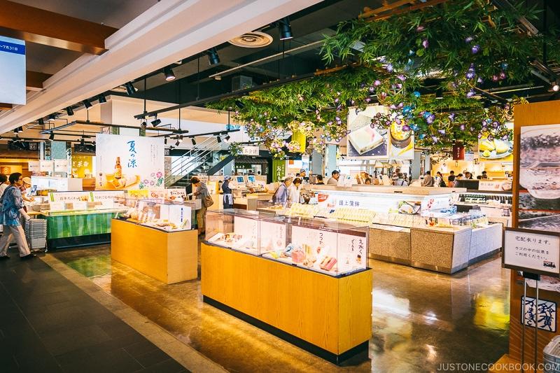 interior of Suzunari Market - Make Fish Cakes at Suzuhiro Kamaboko Museum | www.justonecookbook.com