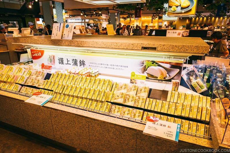 products at Suzuhiro kamaboko store