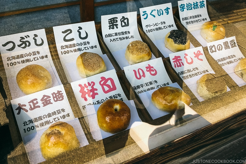 Bread selection at Yanagiya Bakery - Odawara Castle Guide | www.justonecookbook.com