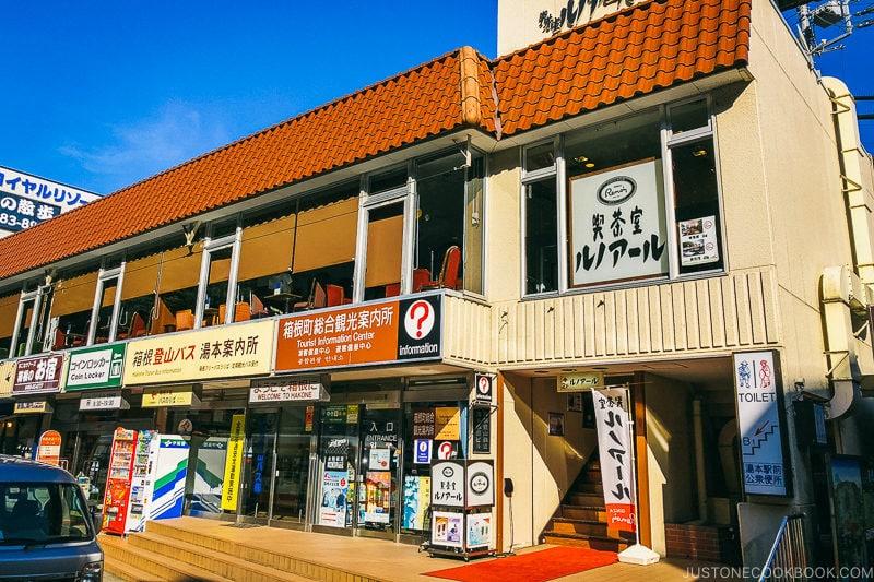 Hakone Tourist Information Center - Hakone-Yumoto and Hakone Freepass Guide | www.justonecookbook.com