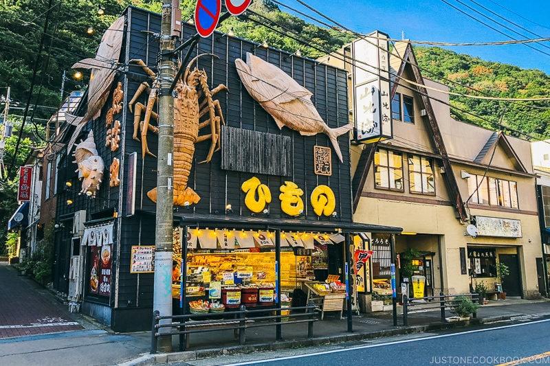 dried seafood store - Hakone-Yumoto and Hakone Freepass Guide | www.justonecookbook.com