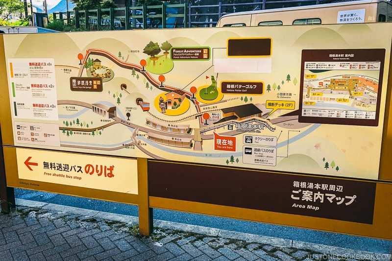 free shuttle bus for nearby attractions - Hakone-Yumoto and Hakone Freepass Guide | www.justonecookbook.com