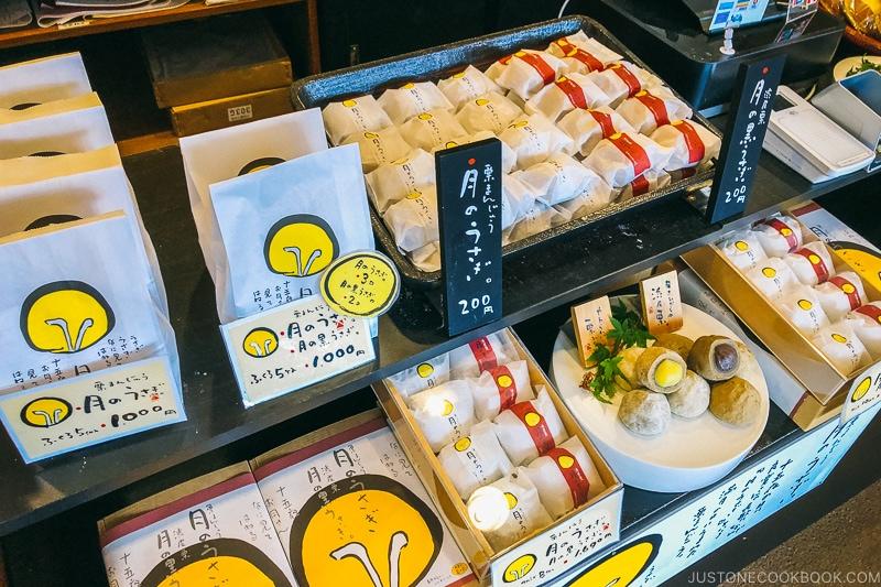 Japanese confectionery inside Nanohana - Hakone-Yumoto and Hakone Freepass Guide | www.justonecookbook.com