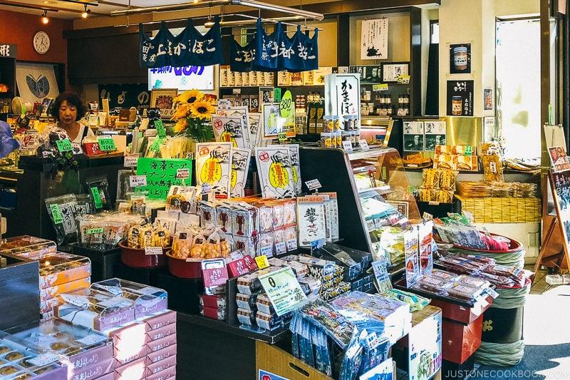 Souvenir and local goods shop - Hakone-Yumoto and Hakone Freepass Guide | www.justonecookbook.com