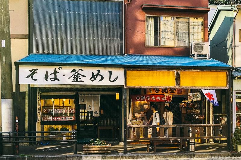 soba restaurant - Hakone-Yumoto and Hakone Freepass Guide | www.justonecookbook.com