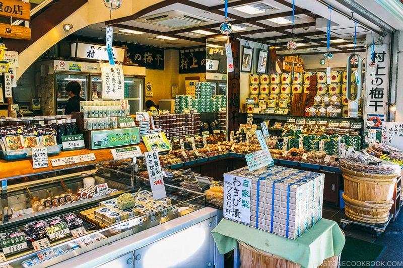 Japanese plum speciality store - Hakone-Yumoto and Hakone Freepass Guide | www.justonecookbook.com