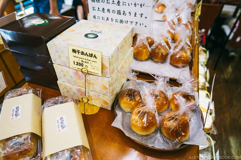 salted plum and red bean paste bread at Watanabe Bakery - Hakone Gora Travel Guide | www.justonecookbook.com