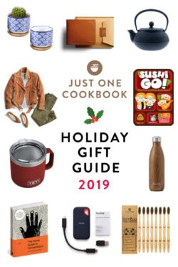 holiday gift ideas 2019