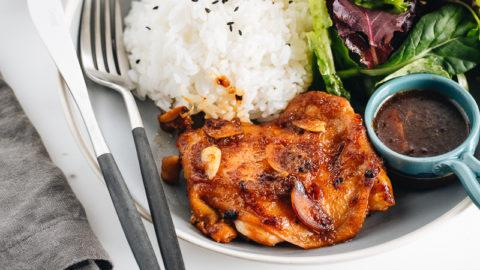 Garlic Onion Chicken 鶏肉のガーリックオニオンソース