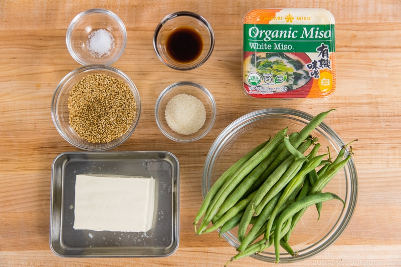 Green Bean Shiraae Ingredients