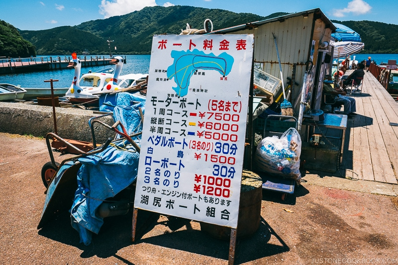 Lake Ashi boat ride price list - Hakone Lake Ashi Guide | www.justonecookbook.com