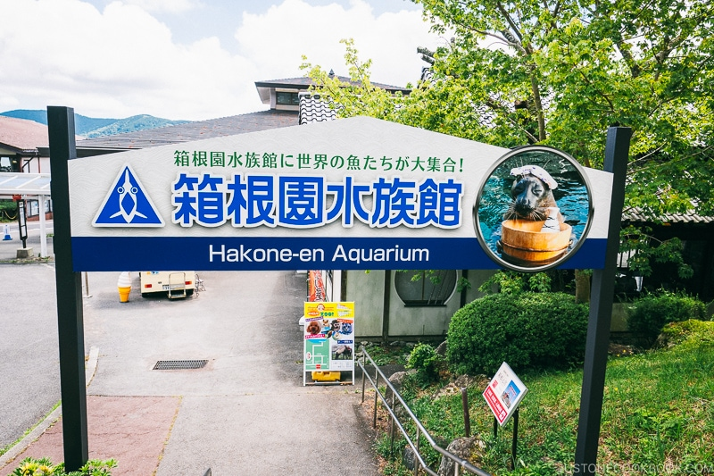 Hakone-en aquarium - Hakone Lake Ashi Guide | www.justonecookbook.com