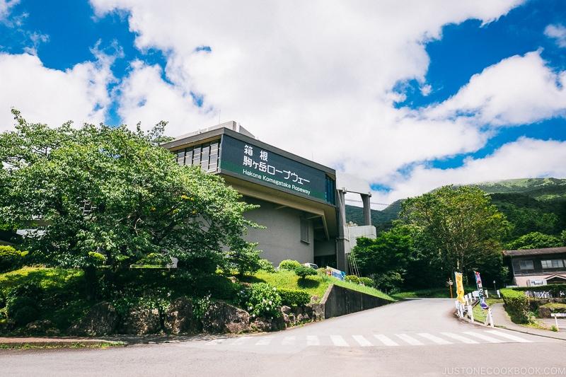 Komagatake Ropeway - Hakone Lake Ashi Guide | www.justonecookbook.com