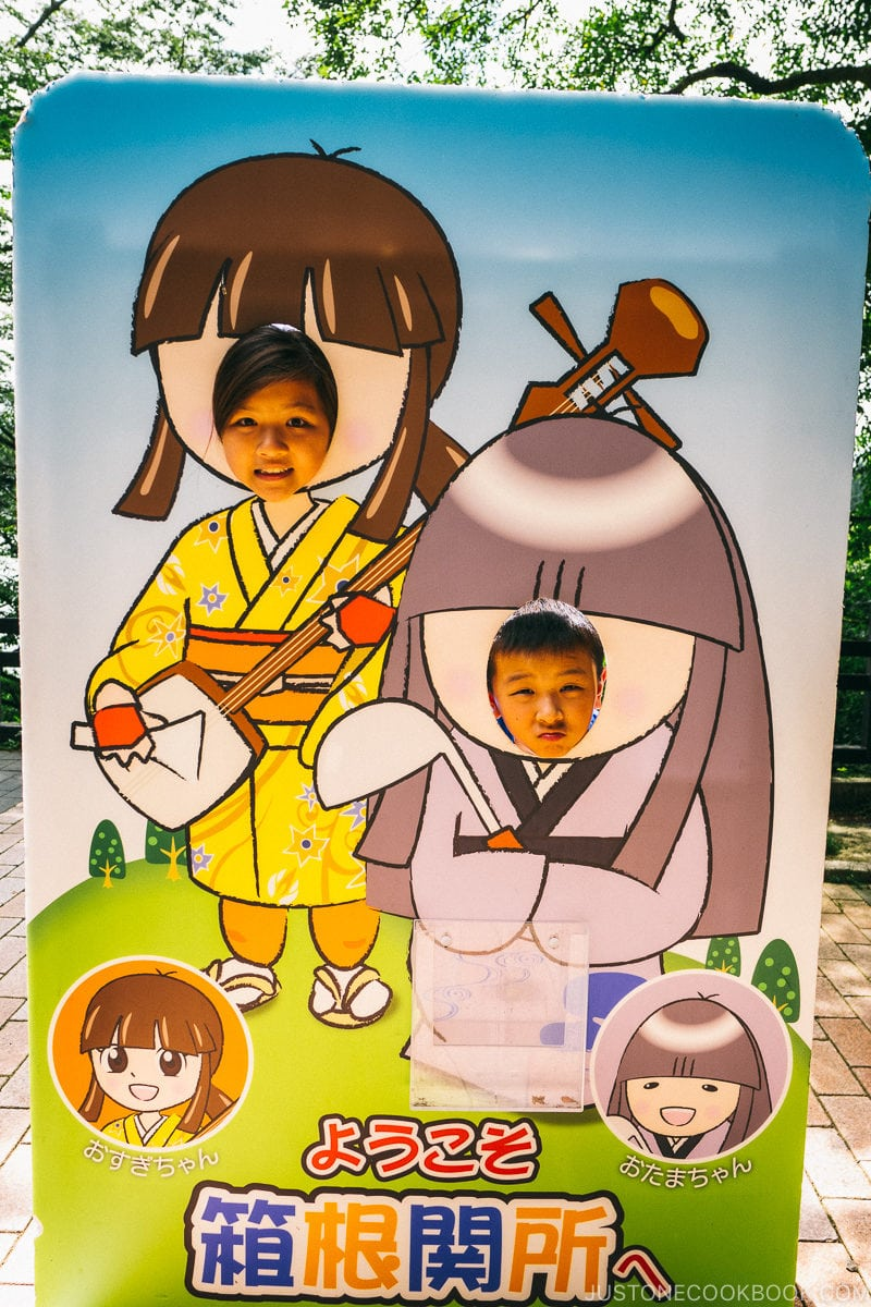 children behind cartoon cardboard cutout - Hakone Lake Ashi Guide | www.justonecookbook.com