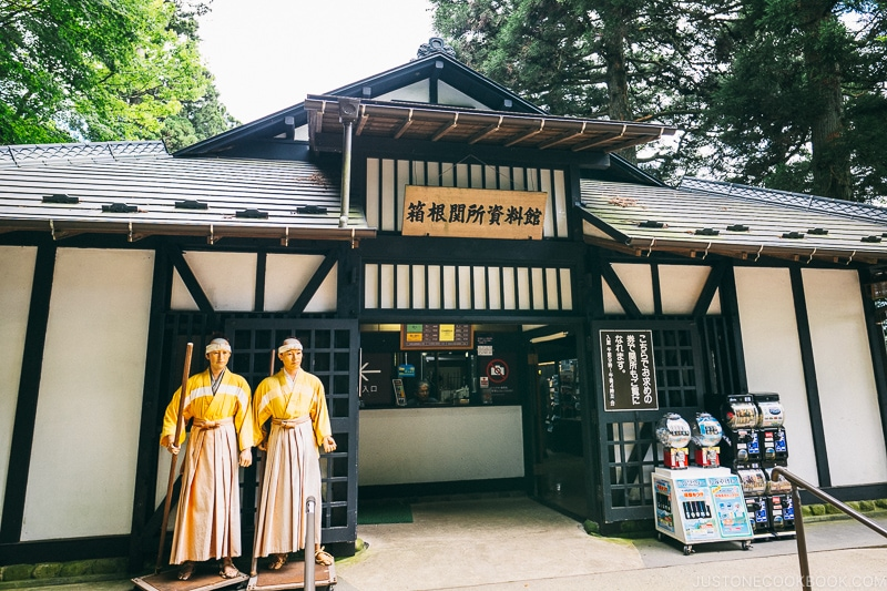 Hakone Checkpoint Museum - Hakone Lake Ashi Guide | www.justonecookbook.com