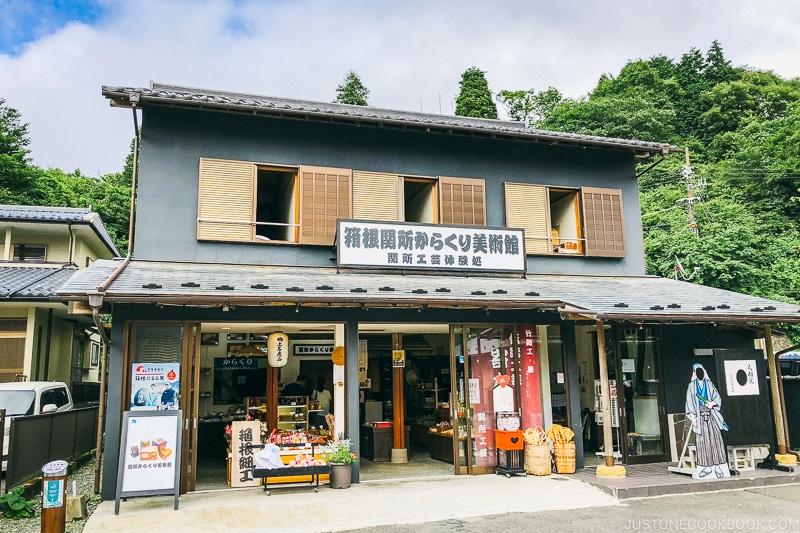 Sekisho Karakuri Museum - Hakone Lake Ashi Guide | www.justonecookbook.com