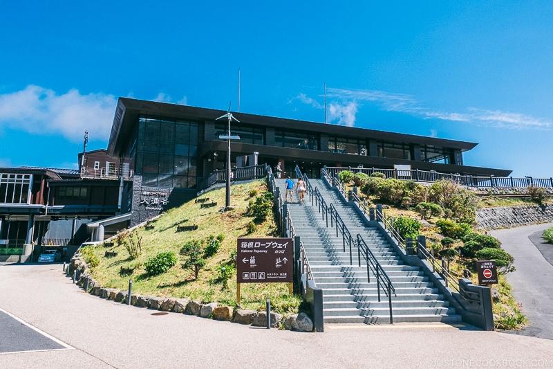 Owakudani ropeway station - Hakone Ropeway and Owakudani Hell Valley | www.justonecookbook.com