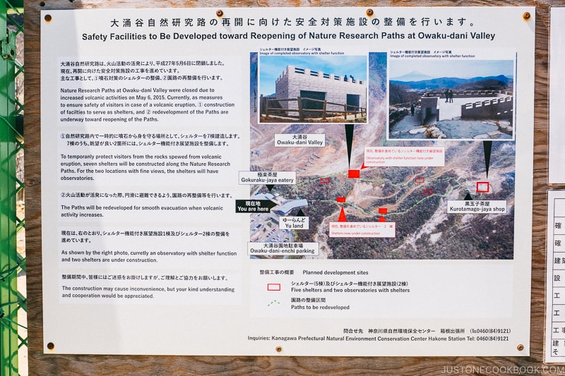 safety facilities info - Hakone Ropeway and Owakudani Hell Valley | www.justonecookbook.com