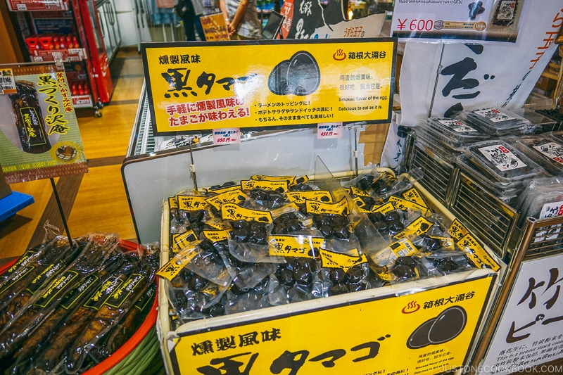 Black egg souvenirs - Hakone Ropeway and Owakudani Hell Valley | www.justonecookbook.com