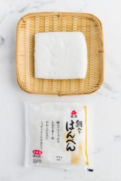 Hanpen Fish Cake   Easy Japanese Recipes at JustOneCookbook.com